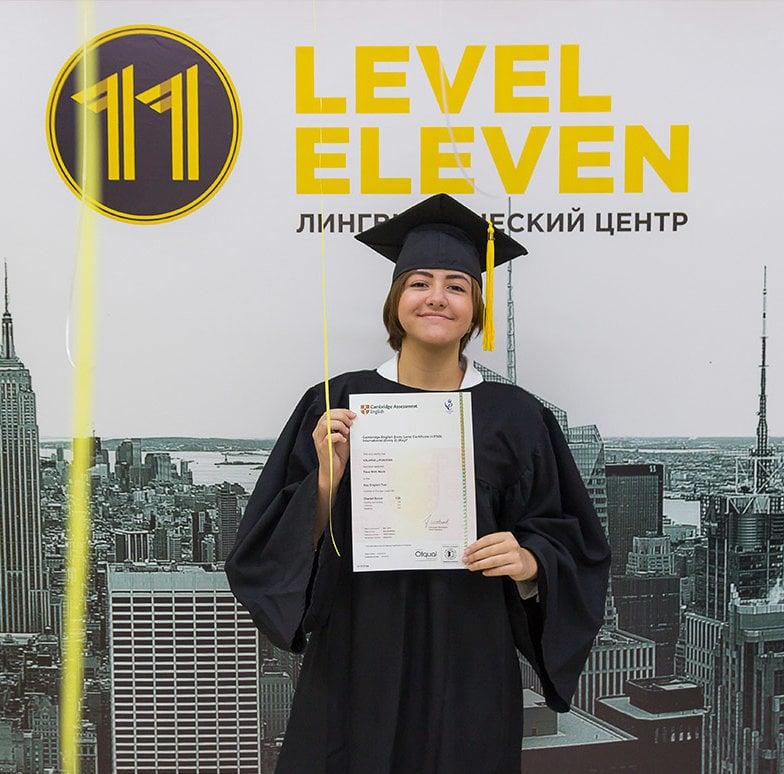 Получение сертификата обучения - 2