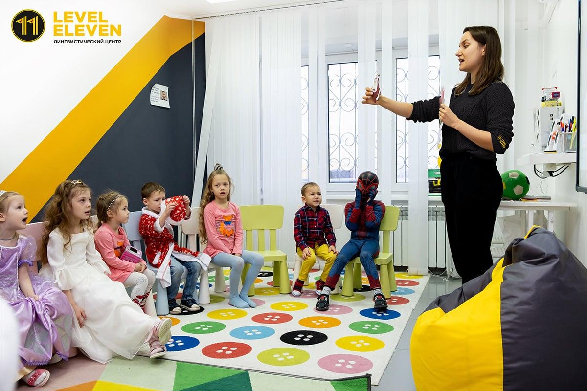 Английский язык для детей от 3 до 6 лет - 1