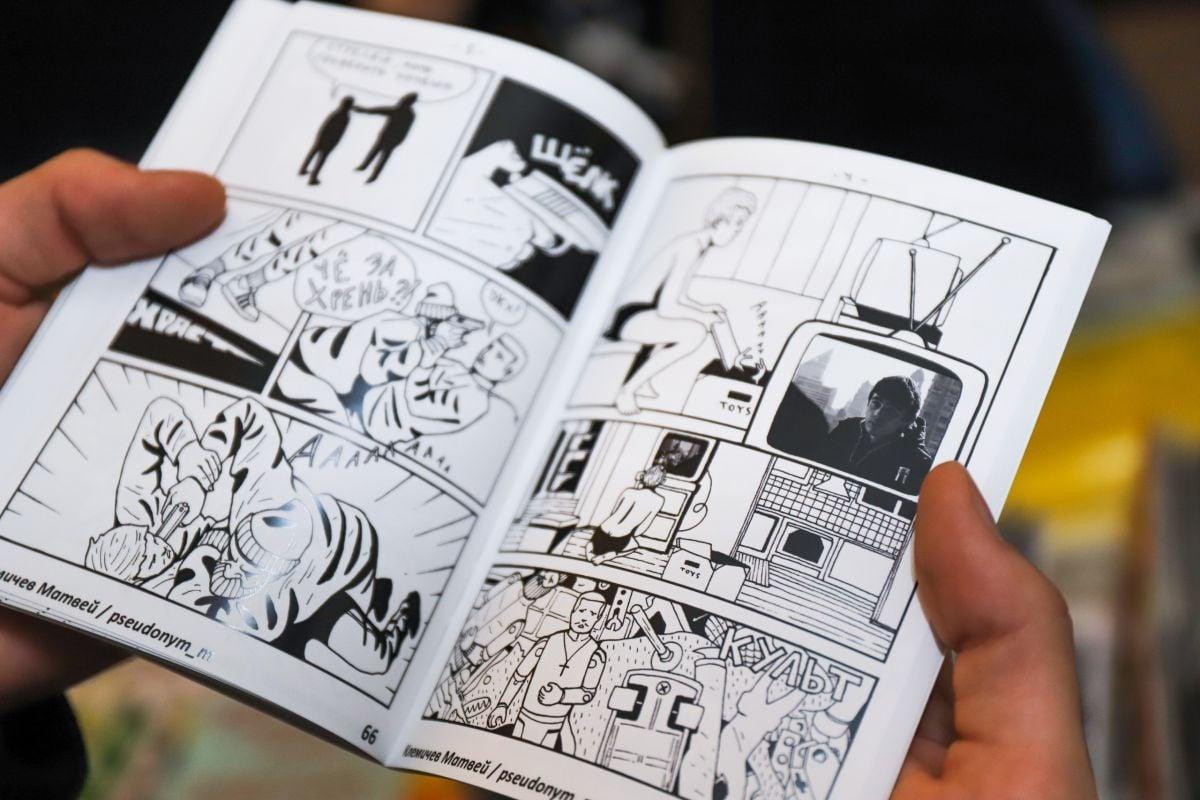 Курс английского языкв по комиксам - 1