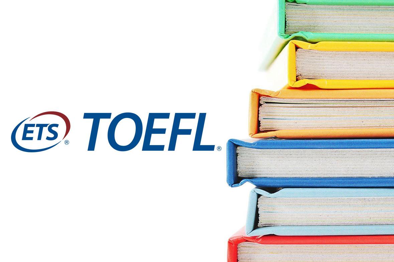 Экзамен TOEFL