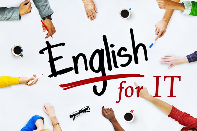 Технический английский